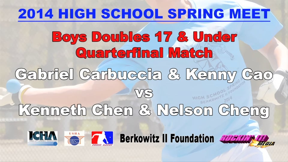 Boys Doubles 17 & Under Quarterfinal Match – Gabriel Carbuccia & Kenny Cao vs Kenneth Chen & Nelson Cheng