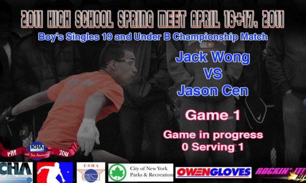 Boy's Singles 19 and Under B Championship Match – Jack Wong vs Jason Cen – Game 2