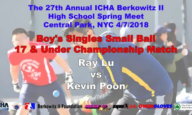 Boy's Singles Small Ball 17 & Under Championship Match – Ray Lu vs Kevin Poon